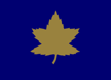 2nd Canadian Infantry